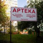 Szczecin n a co dzień :: 2012-10-25