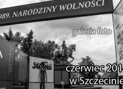 Szczecin, zdjęcia, fotografie, zdjęcia Szczecina, CZERWIEC 2014, VI.2014, fotogaleria, zdjęcia, galeria zdjęć, w Szczecinie, Szczecin na zdjęciach, Szczecin na fotografiach