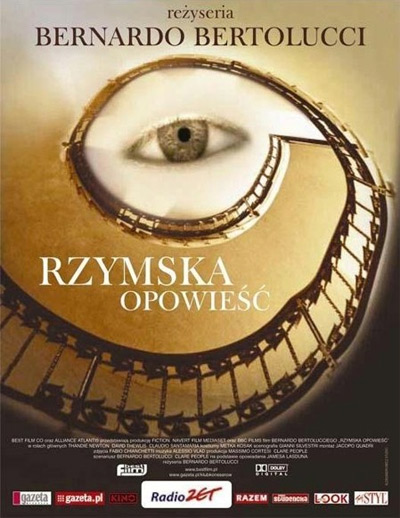 Szczecin, kino Zamek, zamkowe noce filmowe, w szczecinie