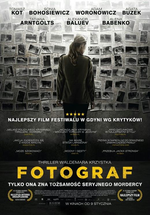 kino zamek, kina w szczecinie, zamek książąt pomorskich, fotograf, w szczecinie