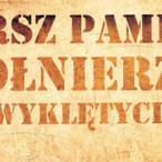 Szczecin, Narodowy Dzień Pamięci Żołnierzy Wyklętych, kierunek Szczecin, weekend w Szczecinie, Marsz Pamięci Żołnierzy Wyklętych