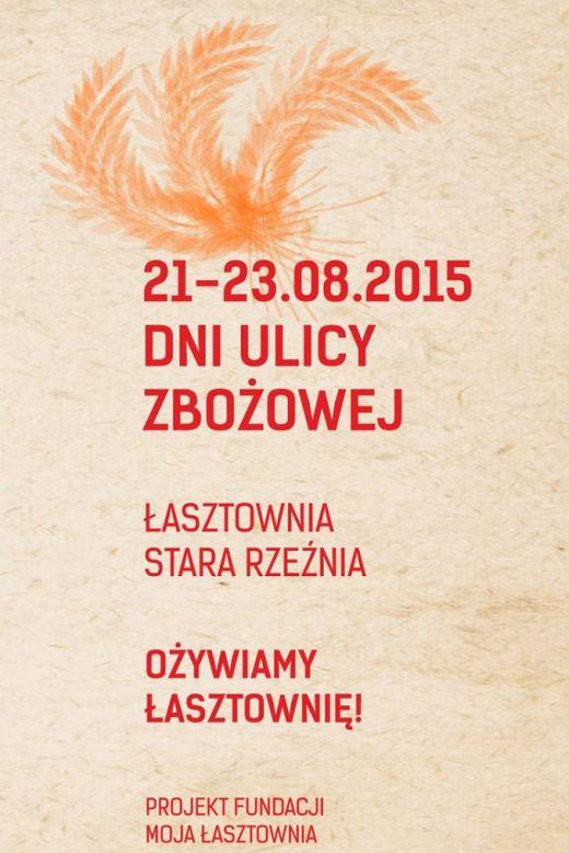 szczecin, imprezy w szczecinie, koncerty w szczecinie, weekend w szczecinie, wstęp wolny, kierunek szczecin, Łasztownia, Stara Rzeźnia, Dni Ulicy Zbożowej