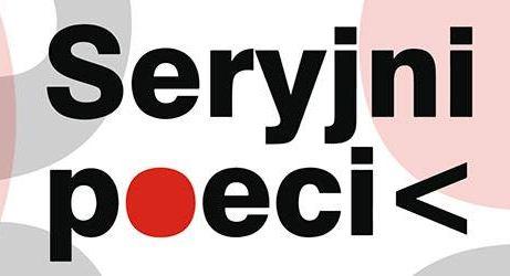 ARCHIWUM. Szczecin. Wydarzenia. 13.10.2017. Seryjni poeci – Konrad Wojtyła @ Biblioteka Filia nr 54 [ProMedia]