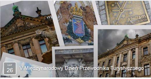 ARCHIWUM. Szczecin. Wydarzenia. 26.02.2017. V Międzynarodowy Dzień Przewodnika Turystycznego w Szczecinie