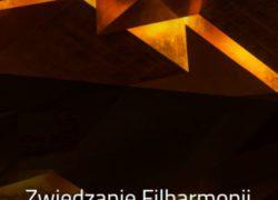 zwiedzanie Filharmonii Szczecińskiej