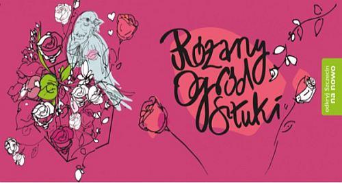 Różany Ogród Sztuki, Szczecin