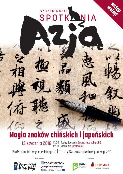 13.01.2018 magia znaków chińskich i japońskich