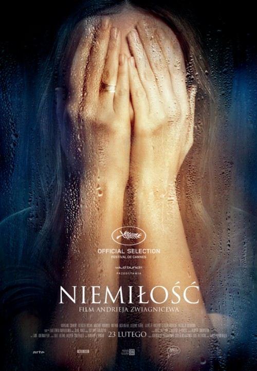 film Niemiłość, kino Szczecin