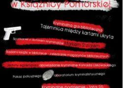 09.06.2018 Noc bibliotek, Książnica Pomorska