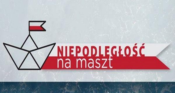 11.11.2018 100-lecie odzyskania przez Polskę Niepodległości, Stara Rzeźnia