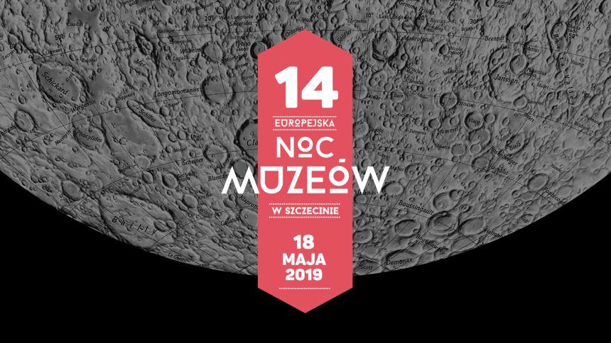 ARCHIWUM. Szczecin. Imprezy. Wydarzenia. 18.05.2019. 14. Europejska Noc Muzeów 2019 w Szczecinie