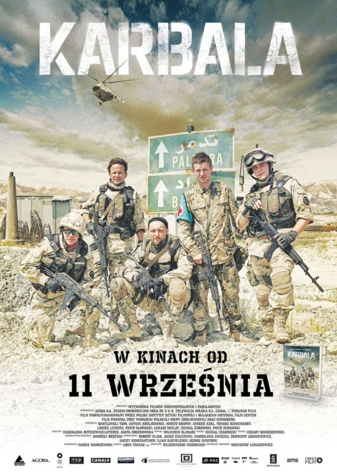 film Karbala, kino Szczecin