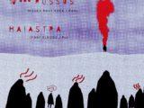Szczecin. Koncerty. 13.11.2019. 10 000 Russos oraz Maiastra @ Domek Grabarza