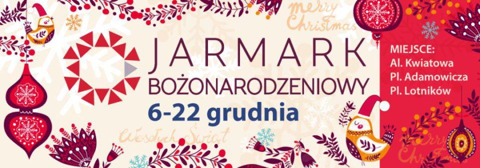 6-22 grudnia 2019, Jarmark Bożonarodzeniowy, Aleja Kwiatowa w Szczecinie