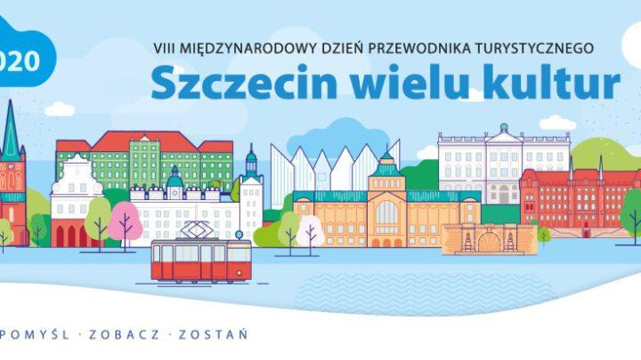 Szczecin. Wydarzenia. Sobota, 22.02.2020. VIII Międzynarodowy Dzień Przewodnika Turystycznego, atrakcje w Szczecinie