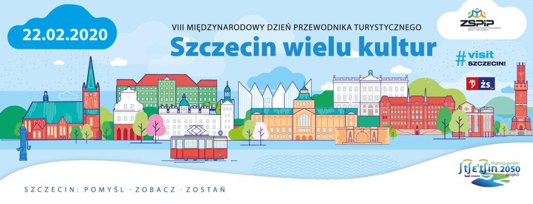ARCHIWUM. Szczecin. Wydarzenia. Sobota, 22.02.2020. VIII Międzynarodowy Dzień Przewodnika Turystycznego, atrakcje w Szczecinie