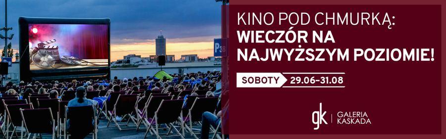 ARCHIWUM. Szczecin. Kino. Pokazy filmowe. 13.07.2019. Kino pod chmurką – Bodyguard zawodowiec @ Galeria Kaskada